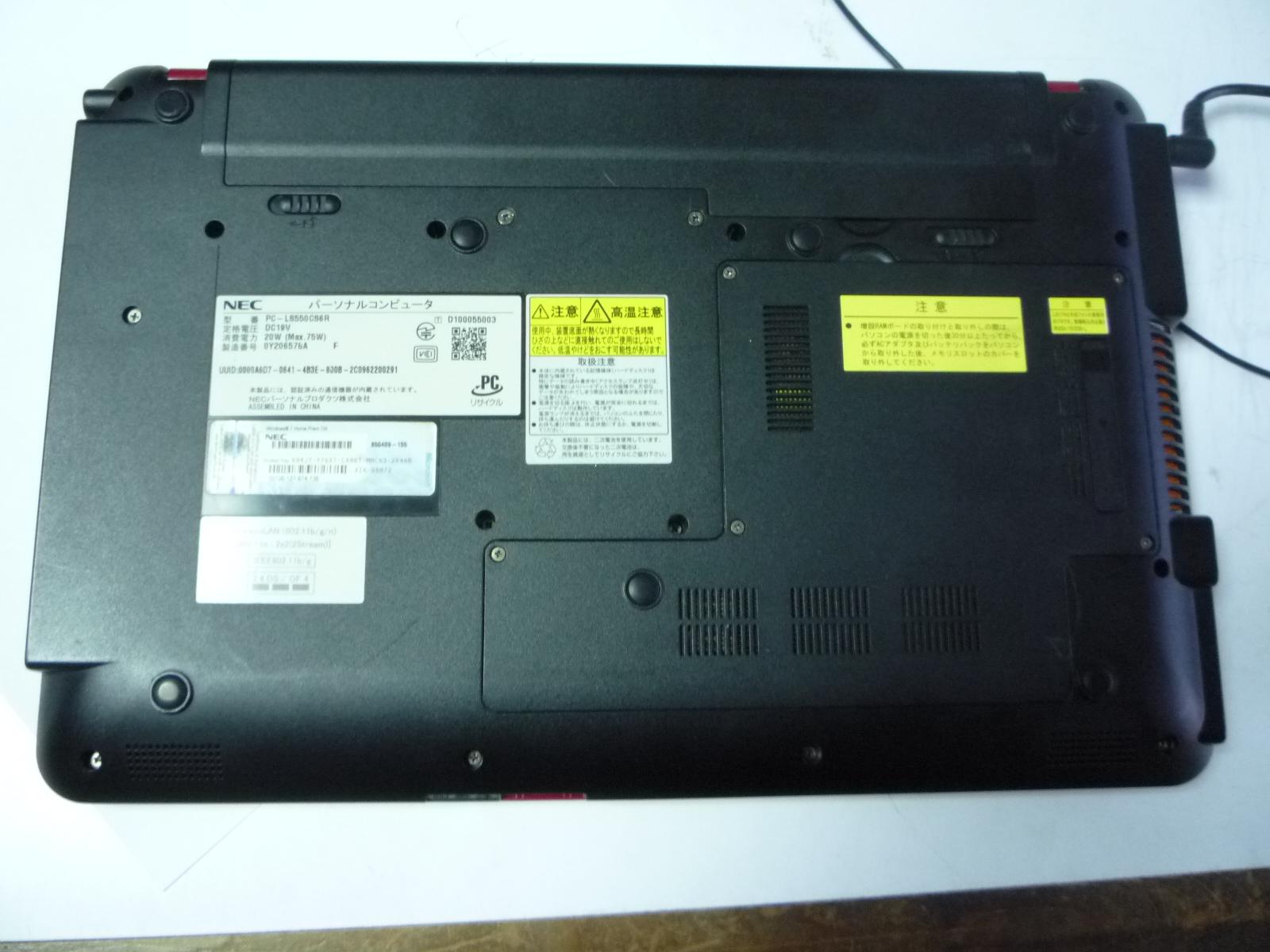 NEC Lavie LS550/Cが起動しなくなりました